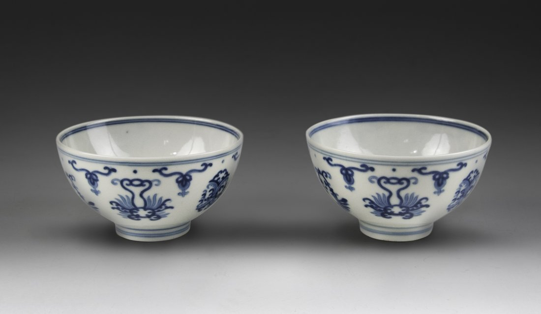 PAIR OF IMPERIAL BLUE AND WHITE BOWLS; JIAQING