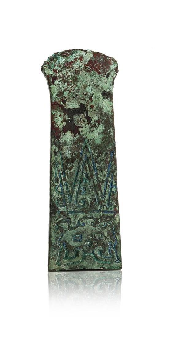 WARRING STATES PERIOD(475-221 BC) BRONZE WEAPONRY
