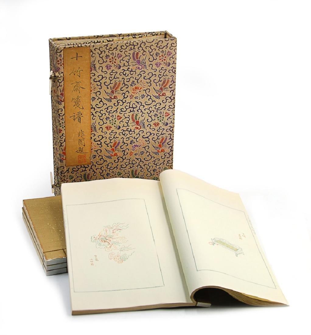 WOODBLOCK PRINT BOOKS