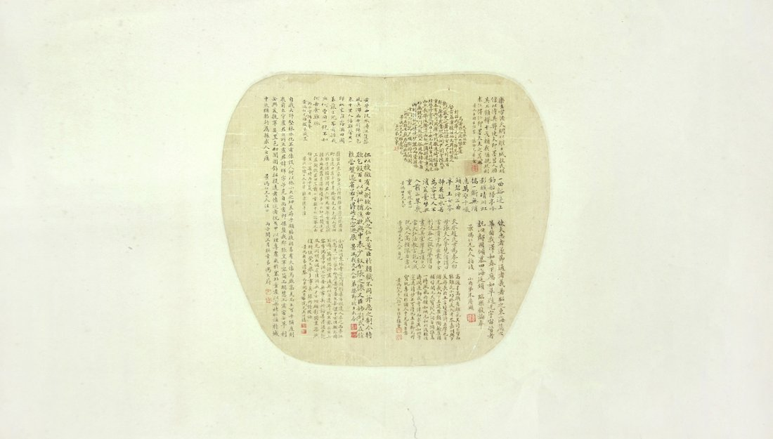 INK ON FAN PAPER CALLIGRAPHY: POEMS