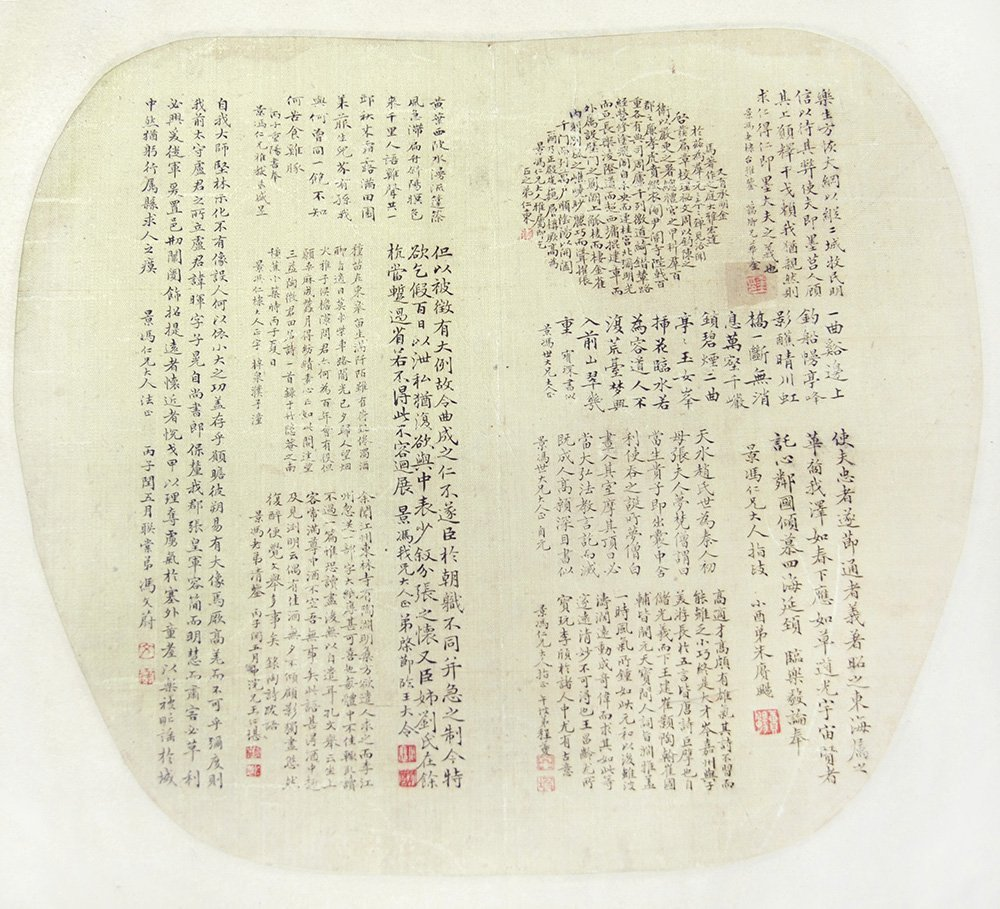 INK ON FAN PAPER CALLIGRAPHY: POEMS - 2