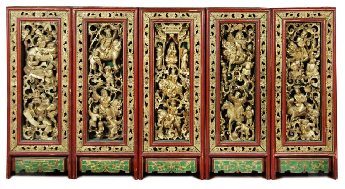 GILD WOOD panels; QING DYNASTY (1645-1912)