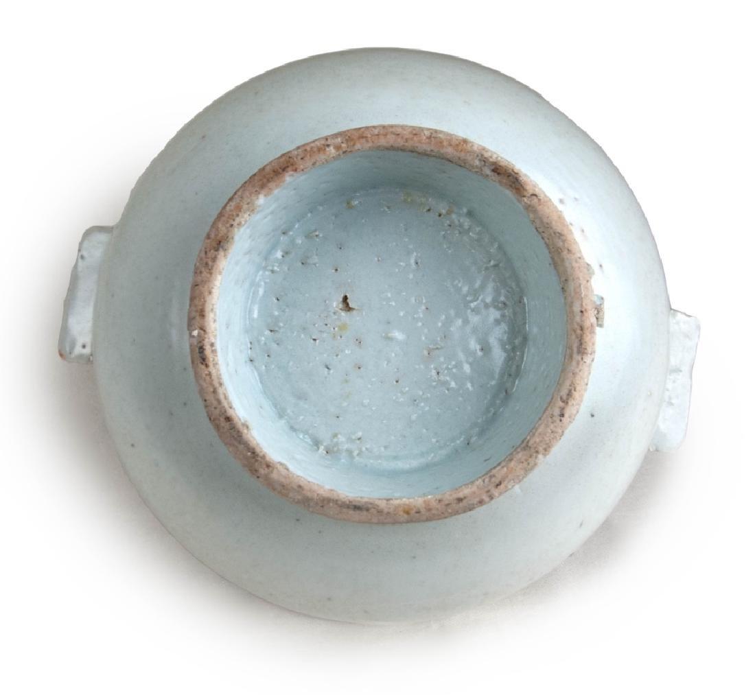 KOREAN WHITE GLAZE CENSER - 2