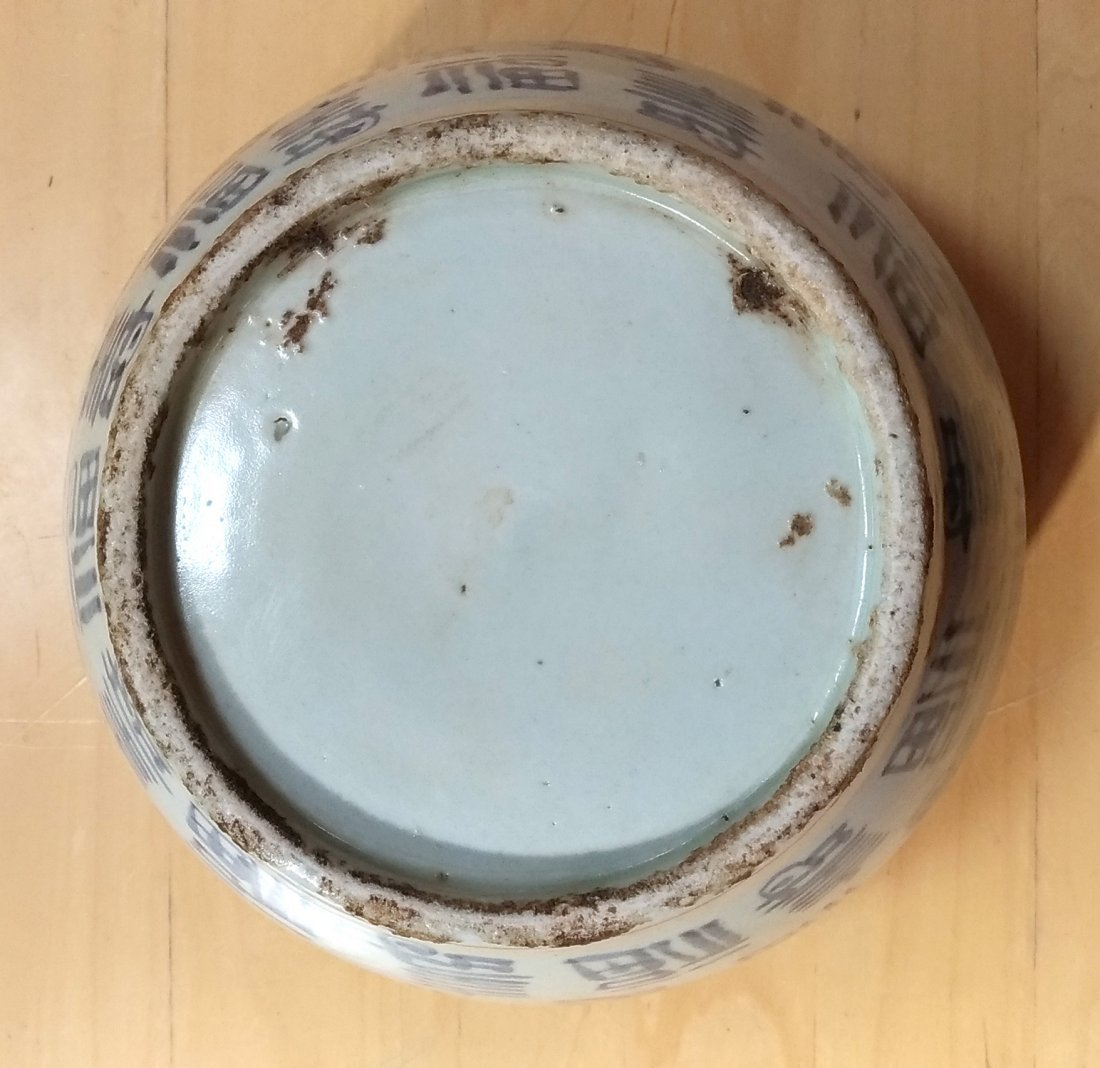 LARGE KOREAN BLUE AND WHITE MOON JAR - 3