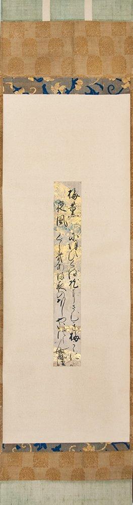 SCROLL CALLIGRAPHY STRIP BY SANJONISHI KINETAKA