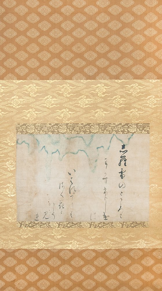SCROLL CALLIGRAPHY BY EMPEROR FUSHIMI