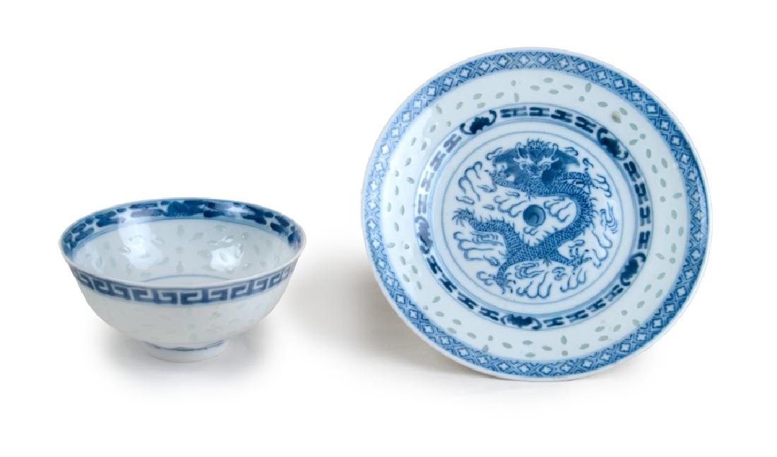 QINGHUA RICE GRAIN PATTERN BOWL AND PLATE