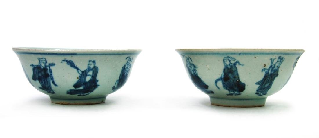 MING DYNASTY STYLE BLUE AND WHITE BOWLS