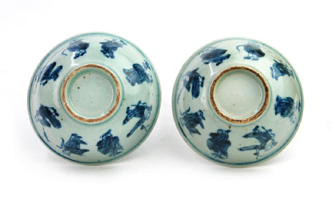 MING DYNASTY STYLE BLUE AND WHITE BOWLS - 2