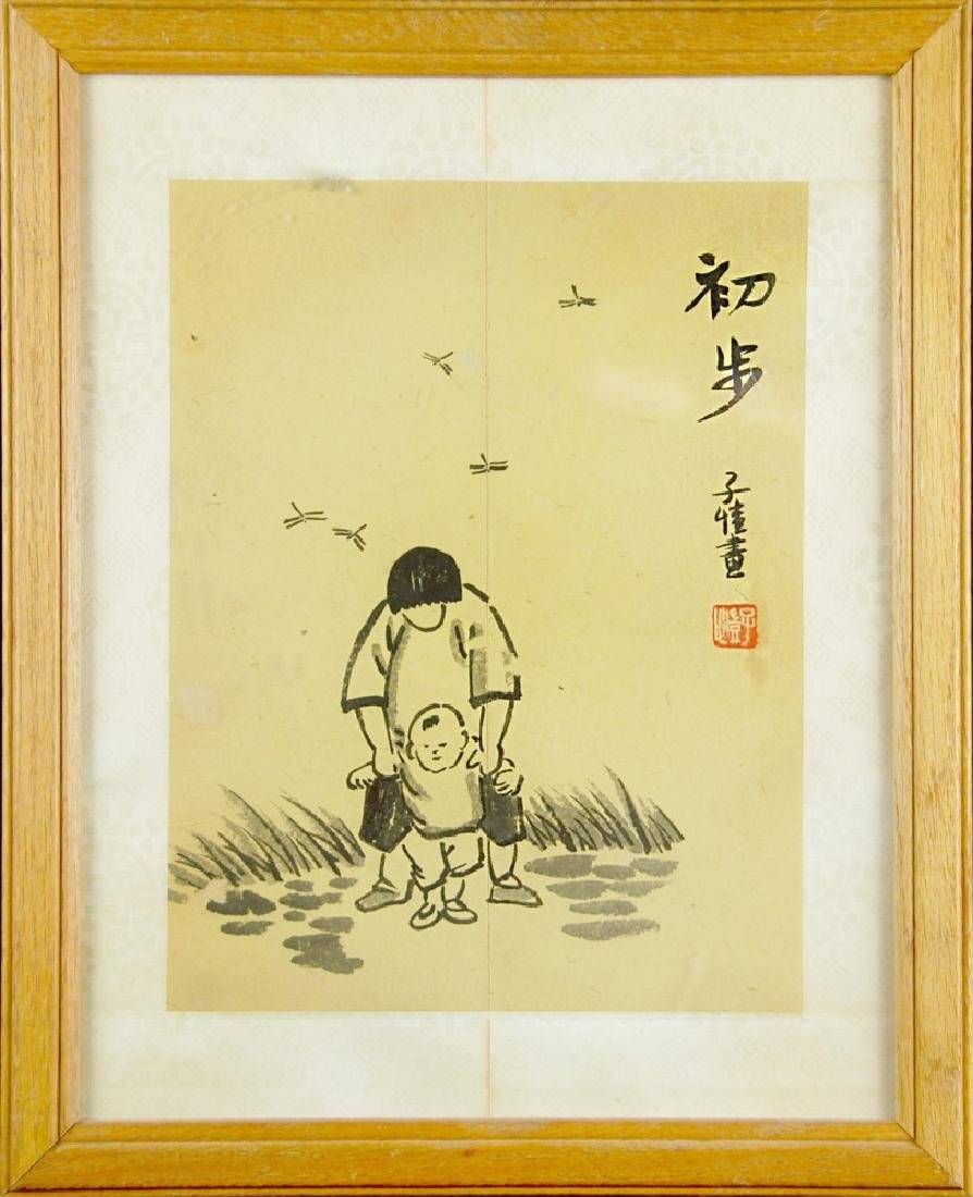 """FRAMED PAINTING OF """"FIRST STEP"""" BY FENG ZIKAI"""