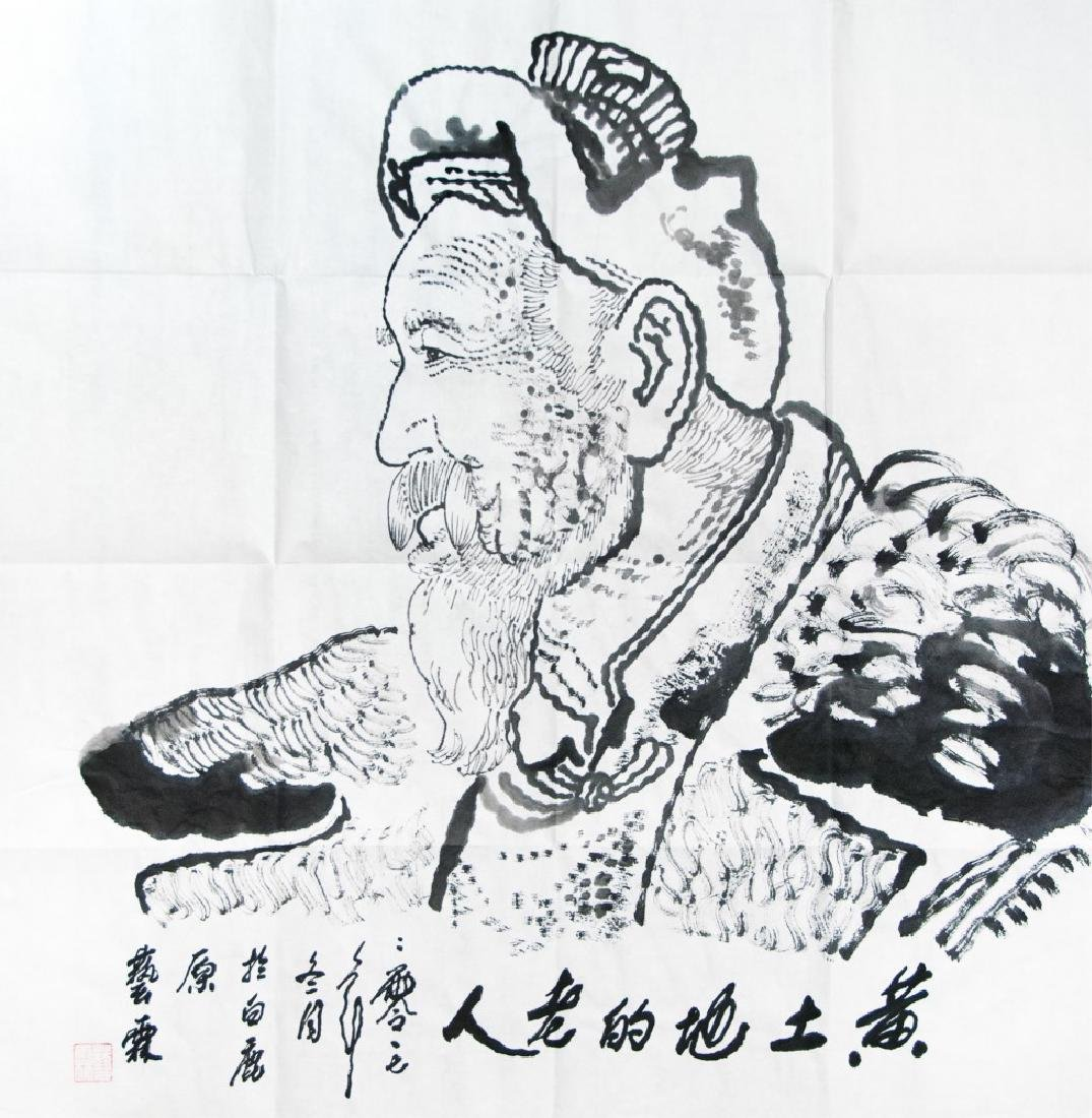 CHINESE INK ON PAPER PORTRAIT OF A MAN