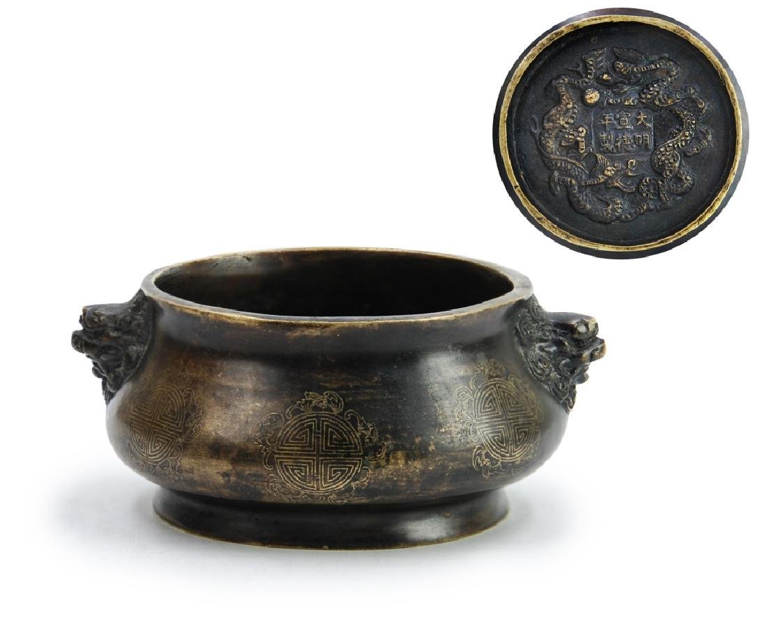 BRONZE INCENSE BOWL; XUANDE MARK