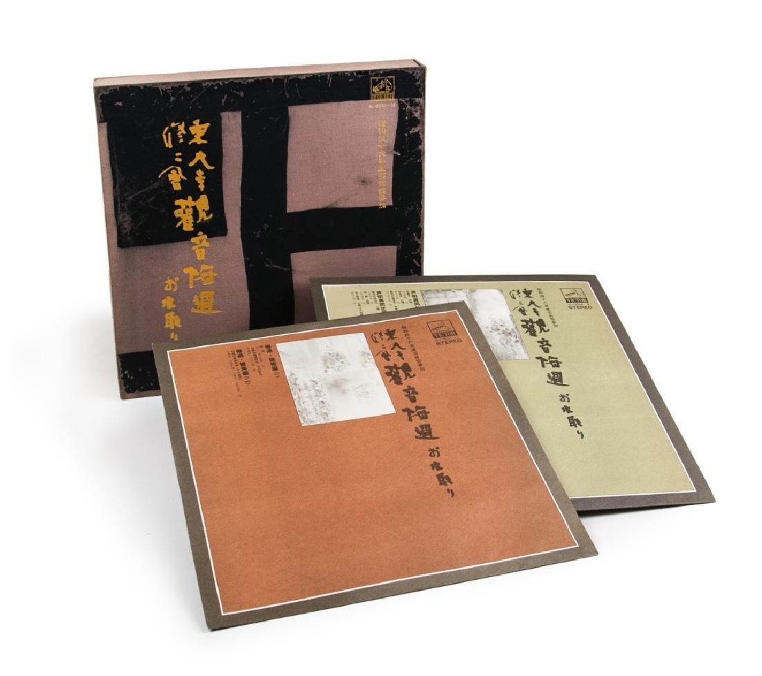 JAPANESE RECORDS LP'S
