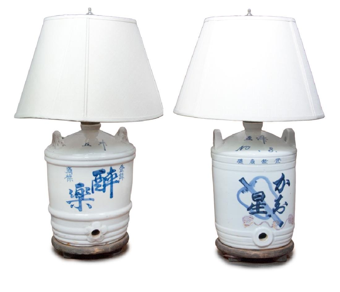 PAIR OF PORCELAIN JAPANESE JUG LAMPS