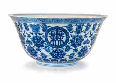 A BLUE AND WHITE EIGHT BUDDHIST TREASURES BOWL