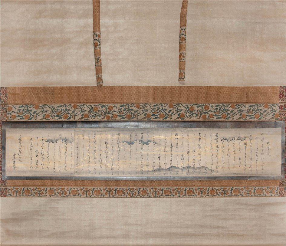 Takarai Kikaku watanabe kazan