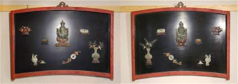 PAIR OF CINNABAR AND CARVED STONE WALL HANGINGS