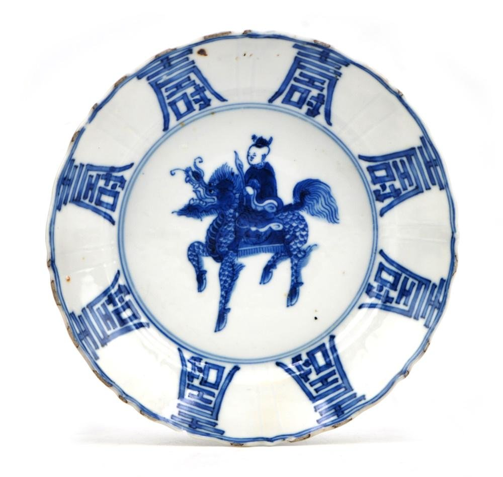 BLUE AND WHITE PLATE; MING DYNASTY (1368-1644)