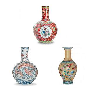 GROUP OF THREE CHINESE PORCELAIN VASES