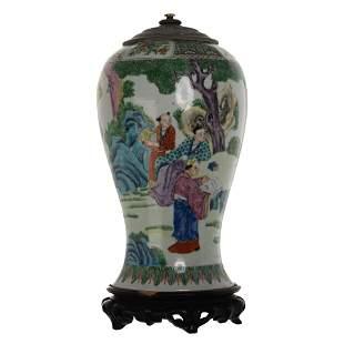 FAMILLE ROSE PORCELAIN LAMP
