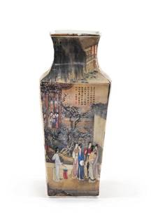 CHINESE PORCELAIN VASE WITH FIGURES AND POEMS