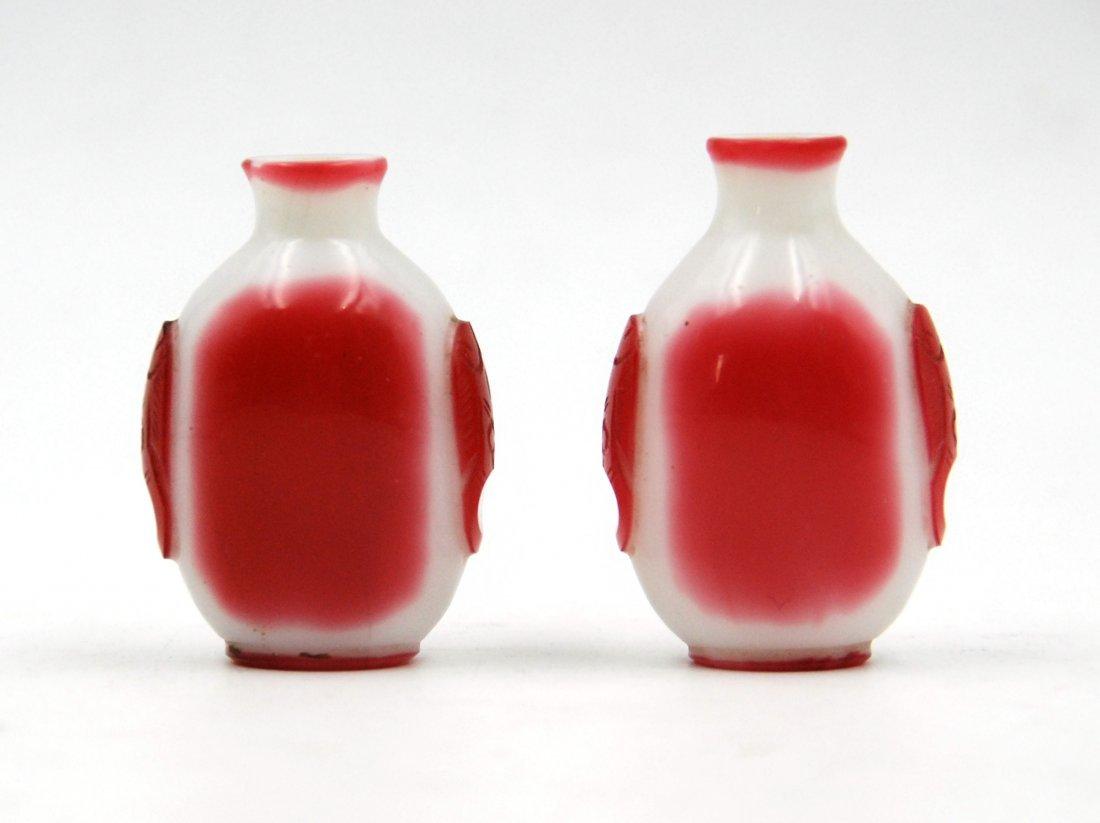 PAIR OF BEIJING GLASS SNUFF BOTTLES