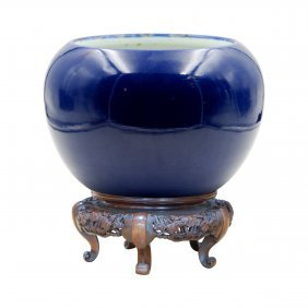 Qing Dynasty Sacrificial Blue Brush Washer