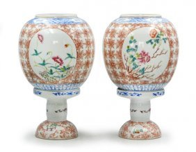 Pair Of Flowers Marriage Lamps