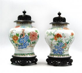 Pair Of Lidded Phoenix Jars