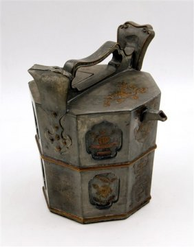Tin Water Pot With Bronze Decorations