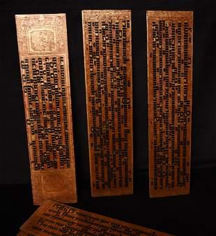 Beautiful old Burmese Bible