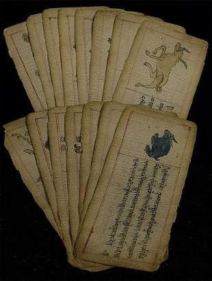 Very rare set of 16 (mostly) double sided antique