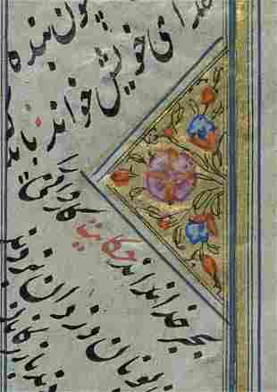 Double-sided antique illuminated manuscript page