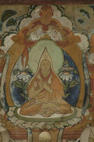 Small Antique Mongolian Mandala Thangka is 4 inches x 5