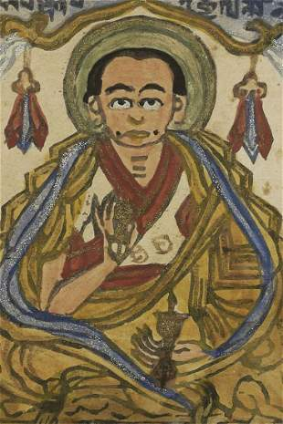 Small Mongolian Thangka. Measures 2.25 x 3 inches