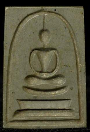 Antique Thai stone amulet mold. Probably 19thC or