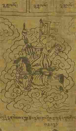 "Antique Mongolian Buddhist Woodblock. 31"" x 18.5"""