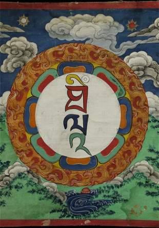 Outstanding Antique Mongolian Thangka.