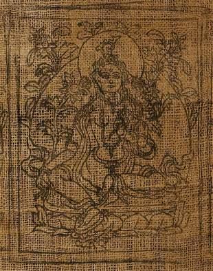Very old Mongolian Woodblock Print on handspun cloth.