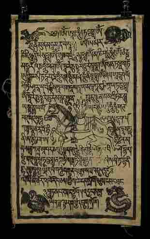 Mongolian woodblock print of Buddhist sutra.