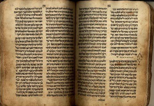 4803: 1575 MANUSCRIPT BIBLICAL - GENESIS-EXODUS