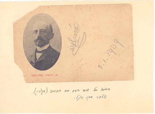 4815: ASHER GINSBERG SIGNED PHOTO - ZIONIST THINKER