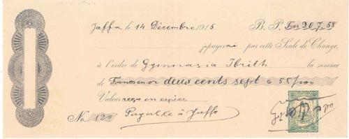 4818: YAAKOV KOPILEVITZ DOCUMENT SIGNED - JAFFA 1915