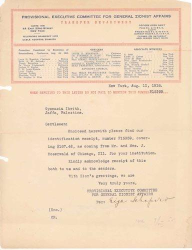 4820: ELIZA SCHAPIRO TYPED LETTER SIGNED - 1916