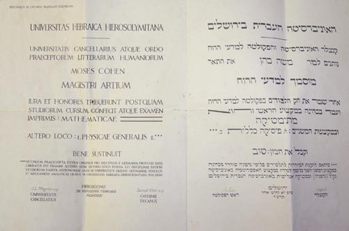 4882: HEBREW UNIVERSITY DIPLOMA--FOUND AFTER 6-DAY WAR