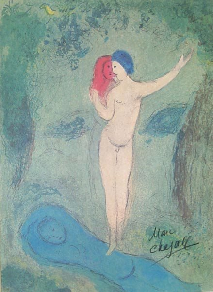 1058: MARC CHAGALL SIGNED COLOR LITHOGRAPH
