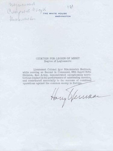 857: HARRY TRUMAN DOCUMENT SIGNED AS PRESIDENT - WWII