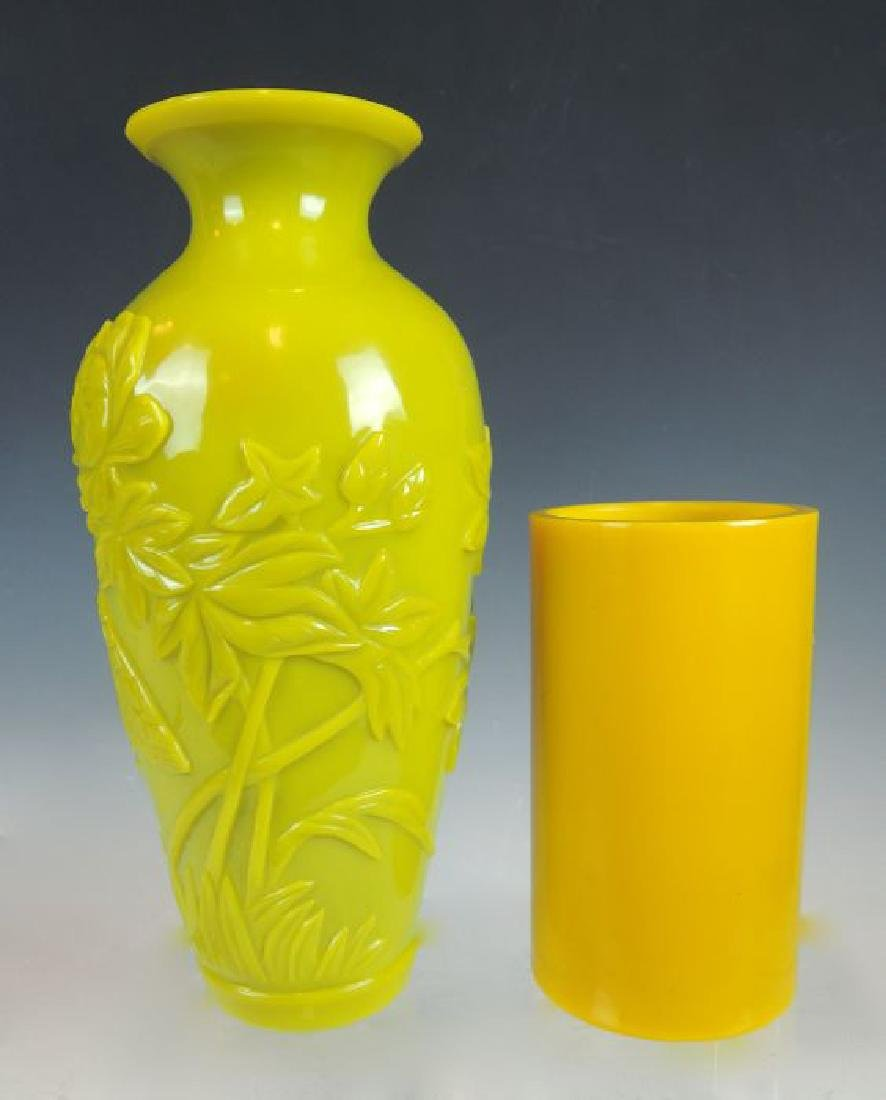 Chinese Peking Glass Vase & Brush Pot