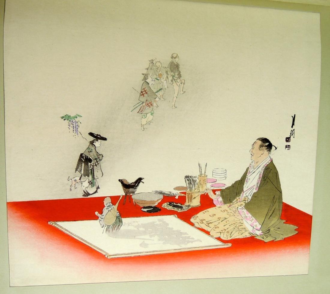 2 1901 Books, The Art of Japan Vol I & II - 4