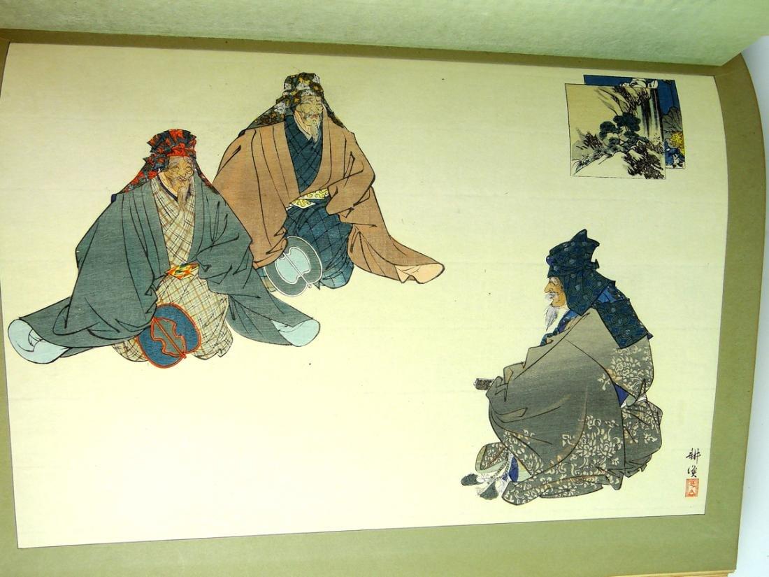 2 1901 Books, The Art of Japan Vol I & II - 5